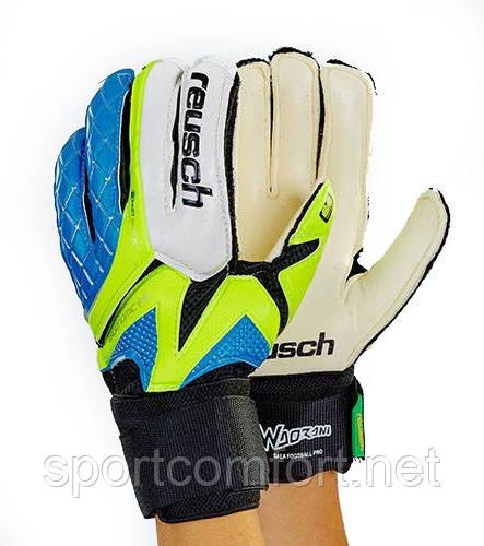 Вратарские перчатки Reusch Fit 5-ка, 6-ка