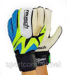 Воротарські рукавиці Reusch Fit 5-ка, 6-ка,7-ка