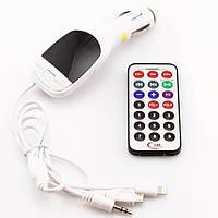 Универсальный FM-модулятор A3 8in1 USB,AUX,Micro SD,Micro USB,iPhone