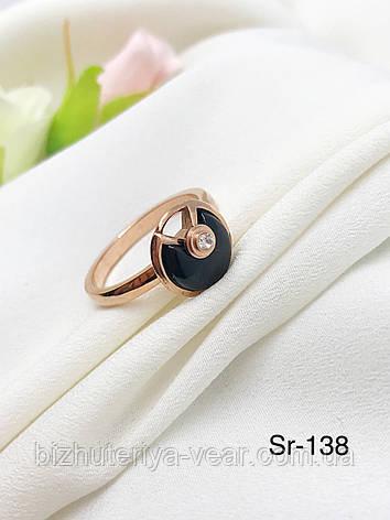 Кольцо Sr-138(6,7,8,9), фото 2