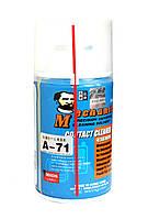 Спрей для зачистки MECHANIC A-71 Quick-drying Type (300ml)