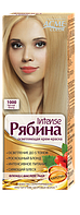 Рябина Intense - 1000 Чистый блонд