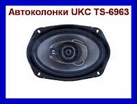Автомобильные колонки UKC TS-6963 2шт!Акция