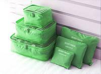 Набор дорожных органайзеров для одежды Monopoly  Travel Biotech 6 предметов зеленый