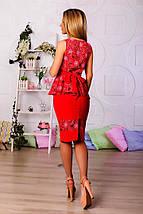 """Летний деловой женский костюм """"Sanino"""" юбка-карандаш и блуза с баской (2 цвета), фото 3"""