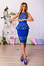"""Летний деловой женский костюм """"Sanino"""" юбка-карандаш и блуза с баской (2 цвета), фото 2"""