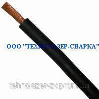 Кабель сварочный КГ 1*35 мм2