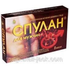 Спулан капсули №1 для чоловіків, підвищують сперматогенез