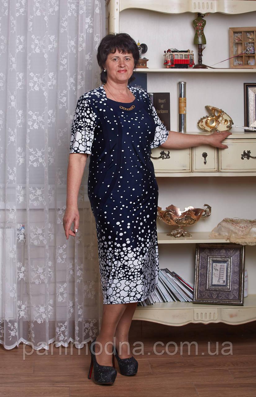 """Платье для женщин """"ИОЛАНТА"""""""