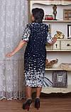 """Платье для женщин """"ИОЛАНТА"""", фото 2"""