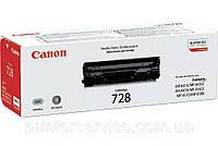 Лазерный черный  картридж Canon 728 для принтеров Canon MF4410/4430/4450 MF4550/4570/4580 MF4780/4870