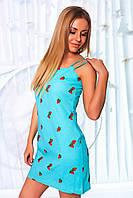"""Короткое летнее платье на бретельках """"StrawBerry"""" с вышивкой (3 цвета)"""