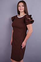 Марианна. Утонченное платье больших размеров. Коричневый.