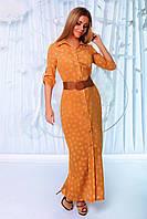 """Длинное платье-халат на пуговицах """"ModaBoom"""" с поясом (3 цвета)"""