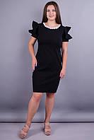 Марианна. Нарядное платье больших размеров. Черный.