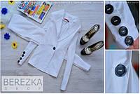 Женский костюм Fashion (разные цвета)