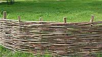 Деревянное ограждение плетеное из лещины 2 метра