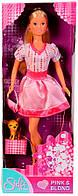 Кукла Штеффи в платье в горошек с собачкой, Steffi & Evi Love