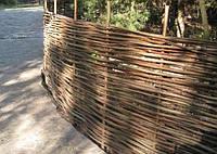 Деревянное ограждение плетеное из лозы 1.2 метра