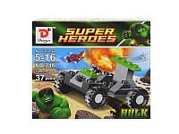 """Brick""   ""SUPER HEROS""  218-248\918\948  р.17х15х4,3 см."