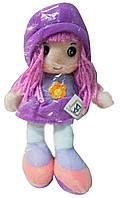 Мягконабивная кукла с вышитым лицом фиолетовая, 20 см, Devilon