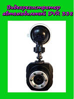 Видео регистратор автомобильный авто DVR 338