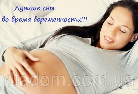 С нашими подушками самые сладки сны!!!
