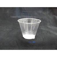 Стакан пластиковый прозрачный, 270мл,50шт/уп
