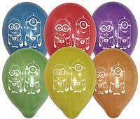 """Шарики воздушные латексные  для праздника в стиле  """" Миньоны """"  25 см."""