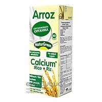Молоко органическое растительное из риса с кальцием ТМ NaturGreen 200мл