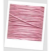 Шнур хлопковый вощеный 1 мм нежно розовый
