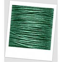 Шнур хлопковый вощеный тёмно-зеленый 1 мм