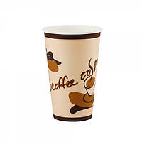 Стакан бумажныйх с рисунком Кофе Чай 480 мл 50шт/уп