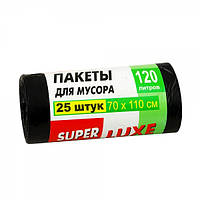 Мешки для мусора черные120л 25шт/рул Супер Люкс