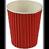 Стакан бумажный гофрированый красный 185 мл 30 шт/уп