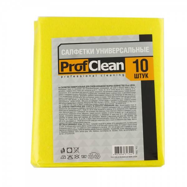 Салфетка кухонная вискозная 10 шт/уп Professional Cleaning