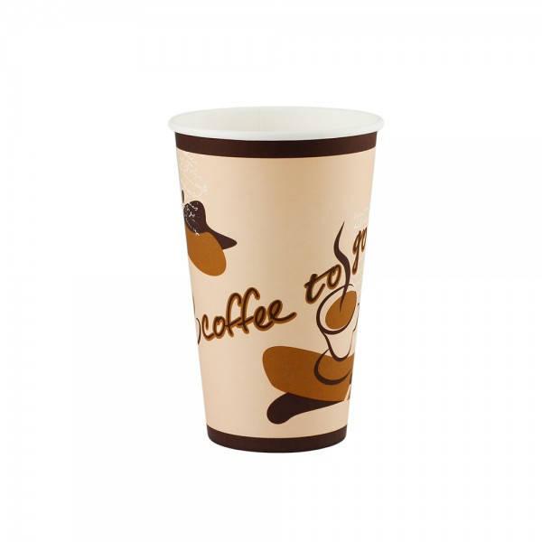Стакан бумажныйх с рисунком Кофе Чай 400 мл 50 шт/уп