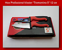 "Нож Profissional Master ""Tramontina 5"" 12 см"