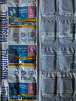 Пластины от комаров Москитал Mosquitall  детские 10 таблеток