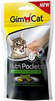 400723 GimCat Nutri Pockets лакомство c кошачьей мятой, 60 гр