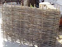 Заборчик из лозы для дачного сада высота 1.6 метра
