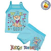 Детский костюм в полоску для девочки Размеры: 6-7-8 лет (3474-4)