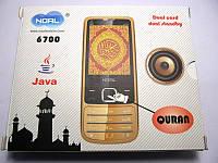 Nokia 6700 Tv NOAL телефон нокиа на 2 сим-карты в металлическом корпусе