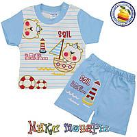 Летние костюм для малышей Размеры:68-74-80 см (5344-2)