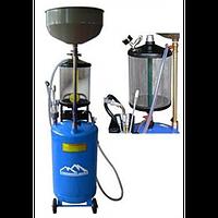 Установка для слива масла Trommelberg UZM8097
