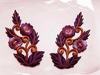 """Аплікація вишивка клейова парна """"Квіти"""" фіолетові11 см 1пара"""