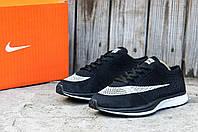 Мужские кроссовки Nike Flyknit Racing (Найк Флайкнит) черные с белым