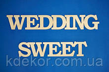 SWEET WEDDING заготовка для декупажа и декора