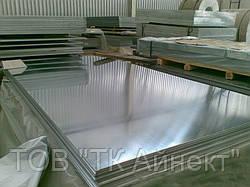 Алюминиевый лист 6х1000х2000 Д16Т мягкий, твёрдый.