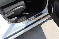 Накладки на пороги Carmos на Chevrolet Cruze 2008-2012 седан